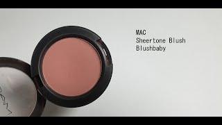 MAC - Blush: Blushbaby