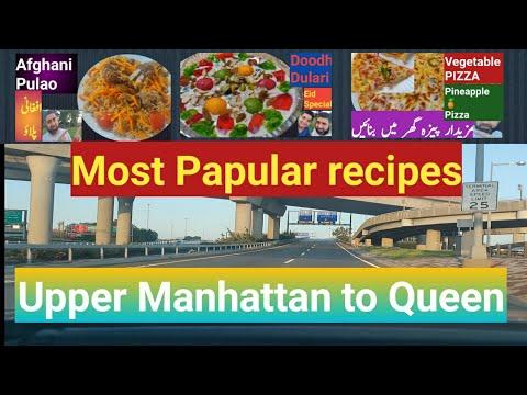 Most popular recipes | Visit Upper Manhattan to Queen | most popular recipes by us Desi food