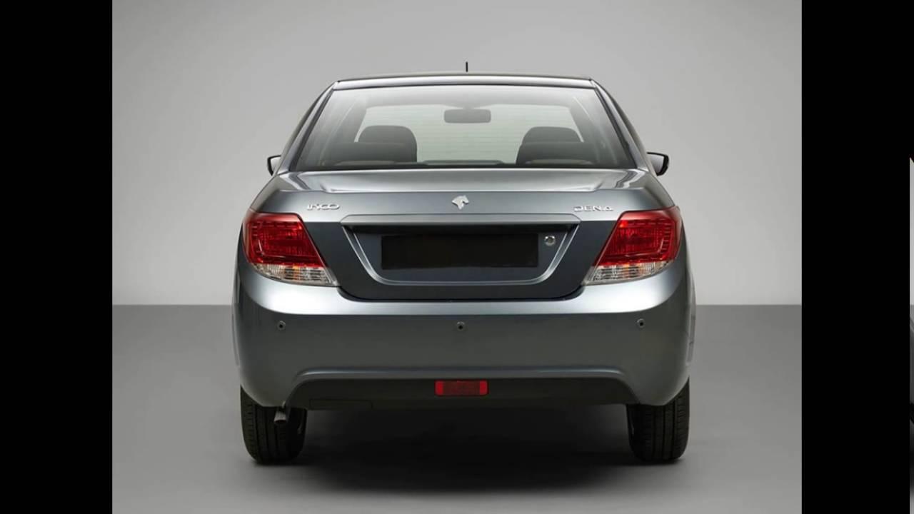 Объявления о продаже автомобильных запчастей иран ходро саманд. Новые, контрактные и б/у автозапчасти на легковые авто и грузовики. Подбор.