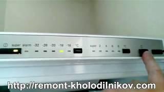 видео Ремонт холодильников Siemens