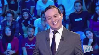 Maa Alaa S01 Episode 02 12-10-2018 Partie 01