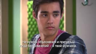 Сериал Disney - Виолетта - Сезон 2 эпизод 23