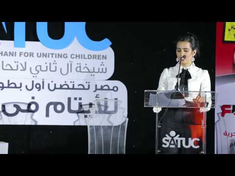 Sheikha Al-Thani: SATUC, Ramadan celebration of football 7 July 2015 CAIRO (Arabic)