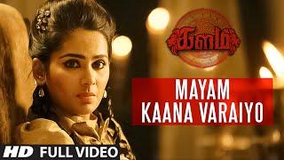 Download Hindi Video Songs - Mayam Kaana Varaiyo Full Video Song ||