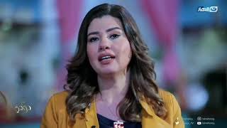 مع دودي   وصفة مهمة لثقل وتنعيم الشعر تقدمها الفنانة رانيا فريد شوقي