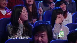 """《金星秀》第六十八期:为""""济公""""饰演者游本昌喊冤 The Jinxing's Talk 1080p官方无水印"""