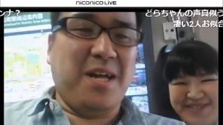 2017/05/07(日) 16:00 開始 2017/05/07(日) 16:59 終了 ニコニコ生放送...