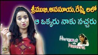 Anchor Vindhya Interview    Part 3    Hangoutwithnaveena