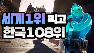 한국에서만 죽 쑤는 전 세계 1등 출신 게임, 포트나이트 이야기