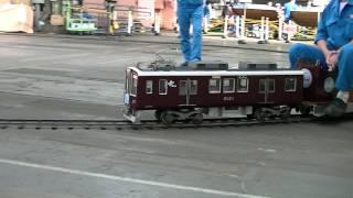 [阪急電鉄] レールウェイフェステバル 「はしれ!ちびっこ電車」8000系