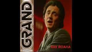 Яак ЙОАЛА  - Песня о моей любви (Памяти Певца...)