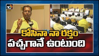 కోసినా నా రక్తం పచ్చగానే ఉంటుంది | TDP MLC Gauravani Srinivasulu Emotional Comments  News