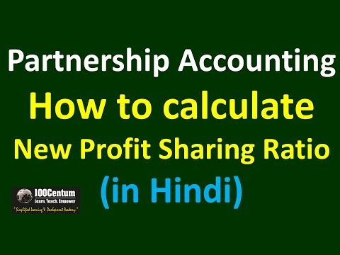 New Profit Sharing Ratio - Questions - Accounting for Partnership Firms (in Hindi)