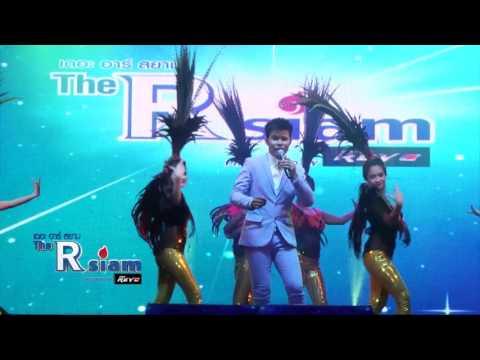 [The Rsiam | เดอะ อาร์ สยาม]ประกวดแข่งขัน ครั้งที่ 3 จ.สุพรรณบุรี : กิตติพงษ์ พุ่มจุ่น