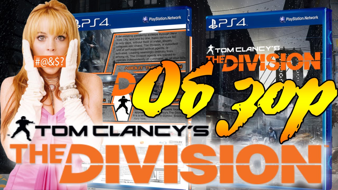 Tom Clancy's The Division Graphics Comparison Xbox One vs PS4 vs .