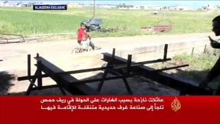 الغرفة الحديدية ملاذ مشردي الحولة بريف حمص