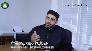 В мае по исламски желательно вступать в брак