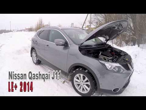 Ниссан Кашкай J11. Машина не заводится.