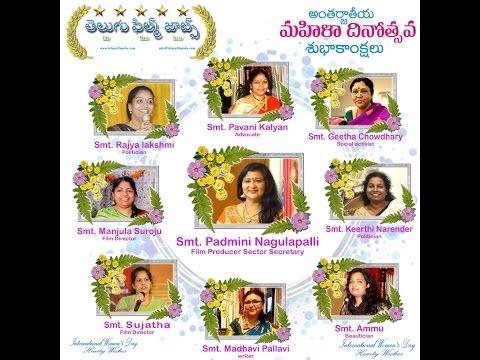 International Women's Day by Telugu Film Jobs Promo