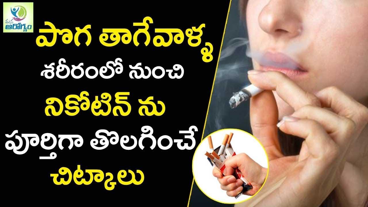 leszokni a dohányzást, nincs elég levegő éjjel