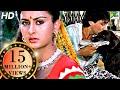 Teri Meherbaniyan | Hindi Movie | Jackie Shroff, Poonam Dhillon | Best Emotional Scene 4