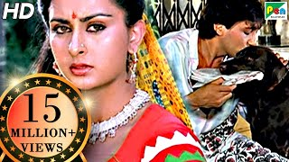 Teri Meherbaniyan | Hindi Movie | Jackie Shroff, Poonam Dhillon | Best Emotional Scene 4