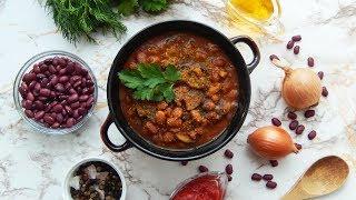 ОЧЕНЬ ВКУСНАЯ ФАСОЛЬ С ГРИБАМИ | Фасоль с грибами в томатном соусе | Как вкусно приготовить фасоль 🍲
