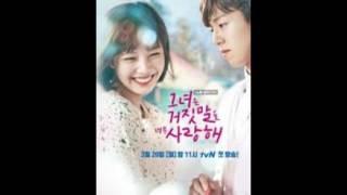 tvN 그녀는 거짓말을 너무 사랑해 1.5%로 출발 구독 부탁드립니다 ↓ . (...