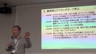 5000年史(17世紀) 〜アジアの4大帝国の盛期〜