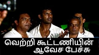 Victory Team of Vishal's Namma Ani Speech | Producer Coucil Election | THI CINEMAS