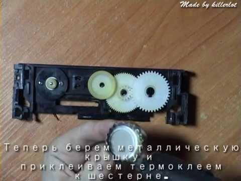видео: Зарядка для телефона из dvd привода своими руками. handmade phone charger from dvd-rom.