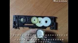 Зарядка для телефона из DVD привода своими руками. Handmade phone charger from DVD-Rom.(Обсуждение читаем тут. http://www.yaplakal.com/forum28/topic798981.html Музыка The Offspring - Original Prankster , The Cardigans - My Favourite Game ..., 2014-05-01T07:41:21.000Z)