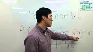 [영어독학] 이익훈어학원-윤수현강사의 출퇴근 영어회화 …