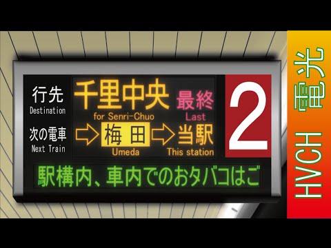TrainDriveATS  1017 急行  浅草元町(7:53)→東埼動物公園(引上)3/3   by East Japan Railway Redwing.