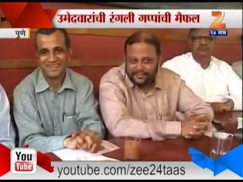 Zee24Taas । Pune candidates in Political chat concerts