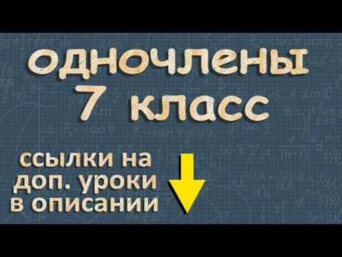 Видеоуроки ОБЖ 7 класс - Видео ОБЖ
