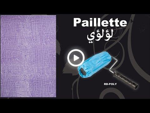 démonstration : peinture classique, effet paillette - youtube - Comment Faire De La Peinture Pailletee