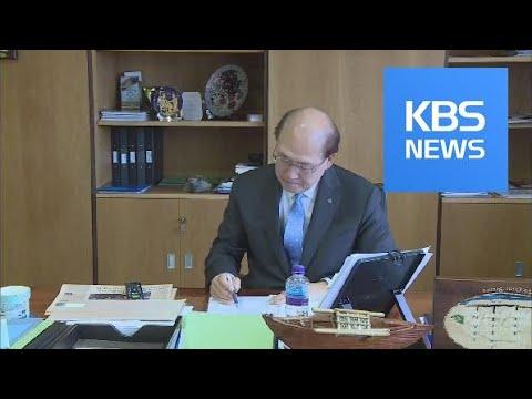 International Recognition / KBS뉴스(News)