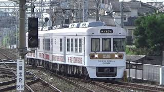 西鉄 THE RAIL KITCHEN CHIKUGO (ザ・レール・キッチン・チクゴ ) 車庫から筑紫駅に入線する風景 2019年8月16日