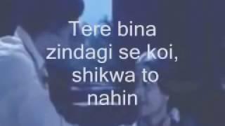 Tere Bina Zindagi Se Koi Shikwa To Nahi Video Karaoke With Lyrics