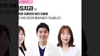 치아 삭제량을 최소화하는 라미네이트!