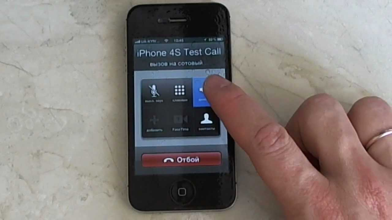 no sound on iphone 5 iphone 4s ios 5 1 no audio audio bug solution 1060