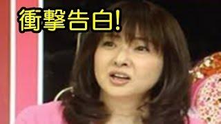 チャンネル登録はこちら 【衝撃告白】美保純が語る、アイドルへの「性の...