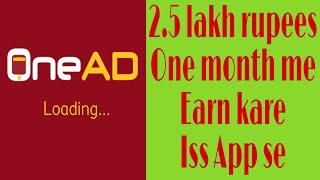 2.5 lakh rupee kamaye 1month me iss App se