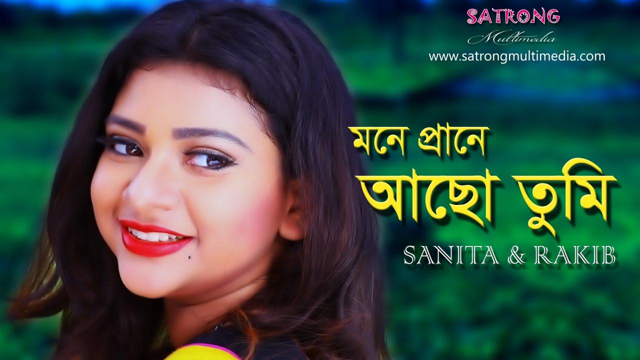 Mone Prane Acho Tumi  E A A New Bangla Song   E A A Official Music Video  E A A By Robin Khan Youtube