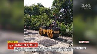 Ремонт дороги чи засипання асфальту в землю – світлини з Полтавщини обурили Мережу