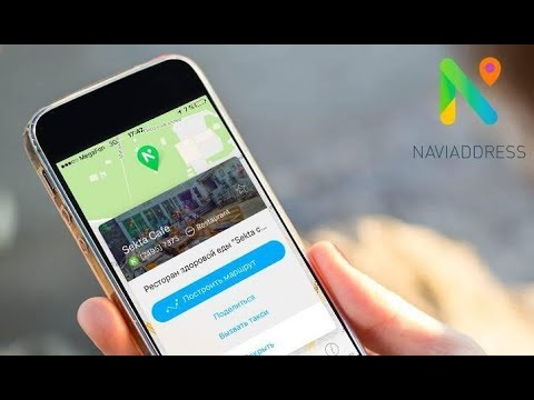 NaviAddress ICO - Unified digital ID for any place or object
