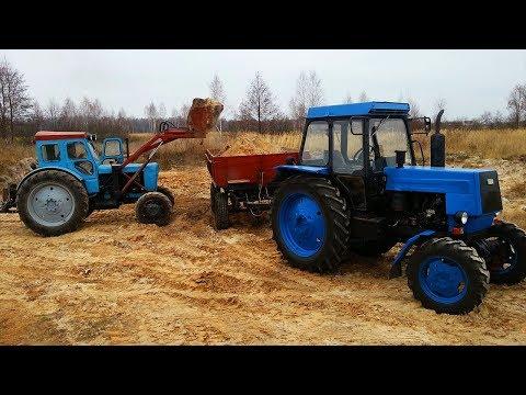 Работа трактора онлайн к9 собачья работа 1 смотреть онлайн