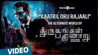 Dhuruvangal Pathinaaru | Kaatril Oru Rajaali Song with Lyrics | Jakes Bejoy | Karthick Naren