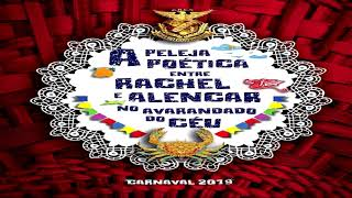UNIÃO DA ILHA 2019 - PARCERIA DE WAGNER MARIANO - SAMBA CONCORRENTE